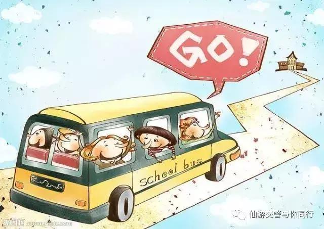 """开学啦!交警蜀黍为你准备了""""交通安全大礼包"""",赶紧收好了!"""