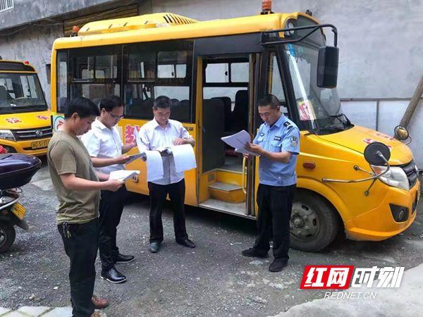 凤凰:多部门开展校车联合整治行动 护航校车安全