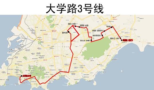 [山东]青岛大学路小学3号线 _校车线路_中国校车网