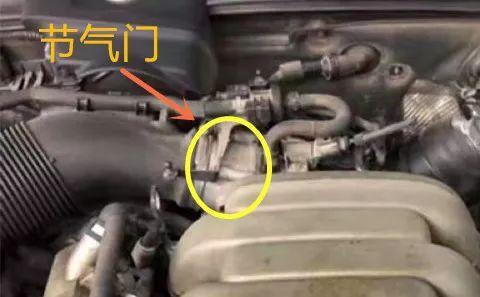校车发动机节气门的保养方法,你能自己清洗吗?