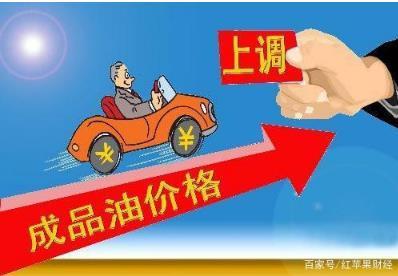 """好消息:国内汽柴油价格或将""""大幅下调"""""""