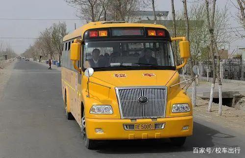 校车联盟|校车人看过来,冬季校车上路需知!