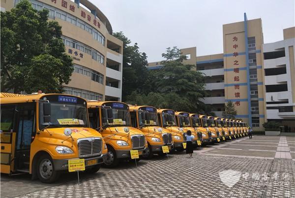 安全护航不停歇!中通客车打造的又一校车销售范本