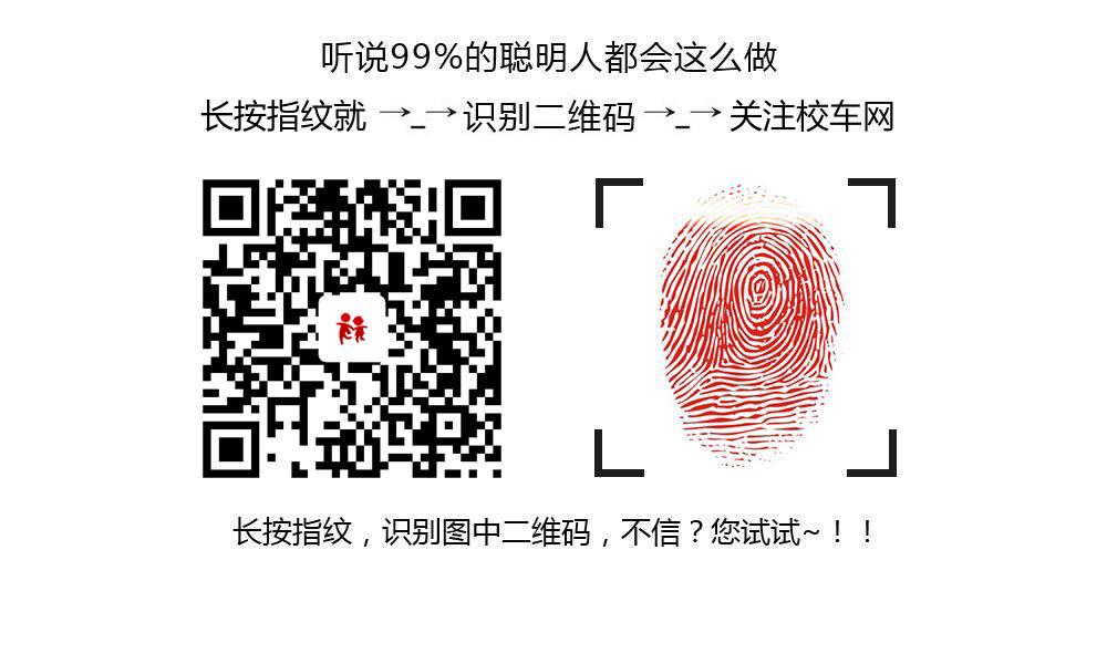 湖南省湘潭市岳塘;交警开展校车集中检验