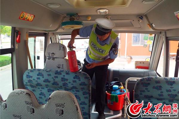沾化交警开展校车安全检查 保障学生乘车安全