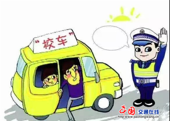 """河北:邢台清河交警严励整治""""黑校车"""""""