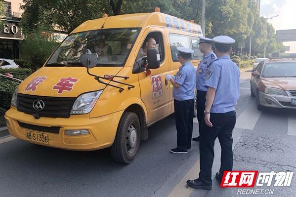 湖南株洲天元:交警联合区教育局开展暑期校车安全突查