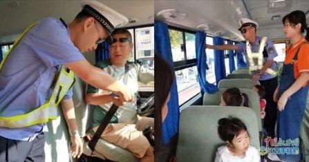 做好校车安全检查--景德镇交警太白园中队在行动