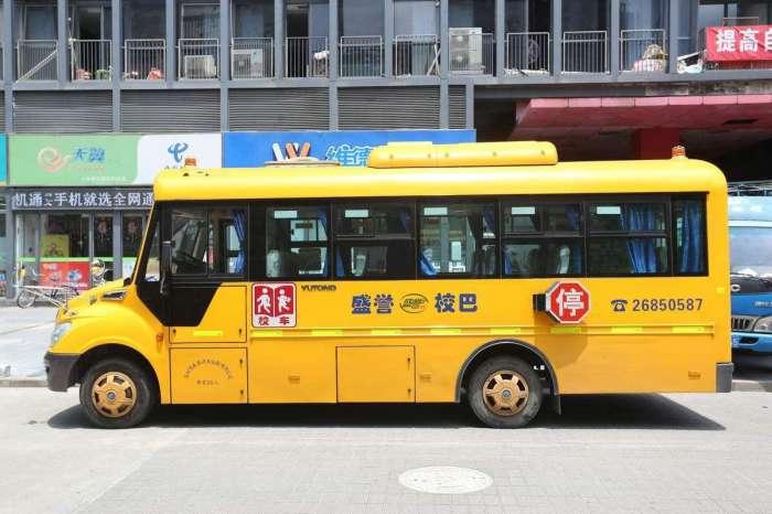 即日起, 河南全省范围启动校车专项整治