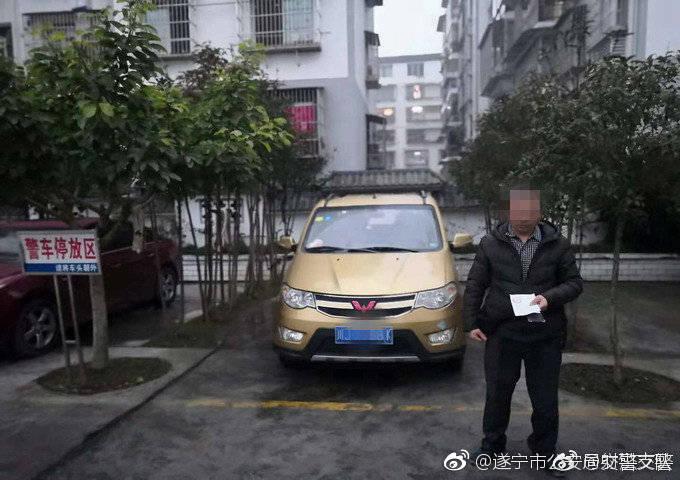 """射洪交警查获一起""""黑校车""""严重交通违法行为"""