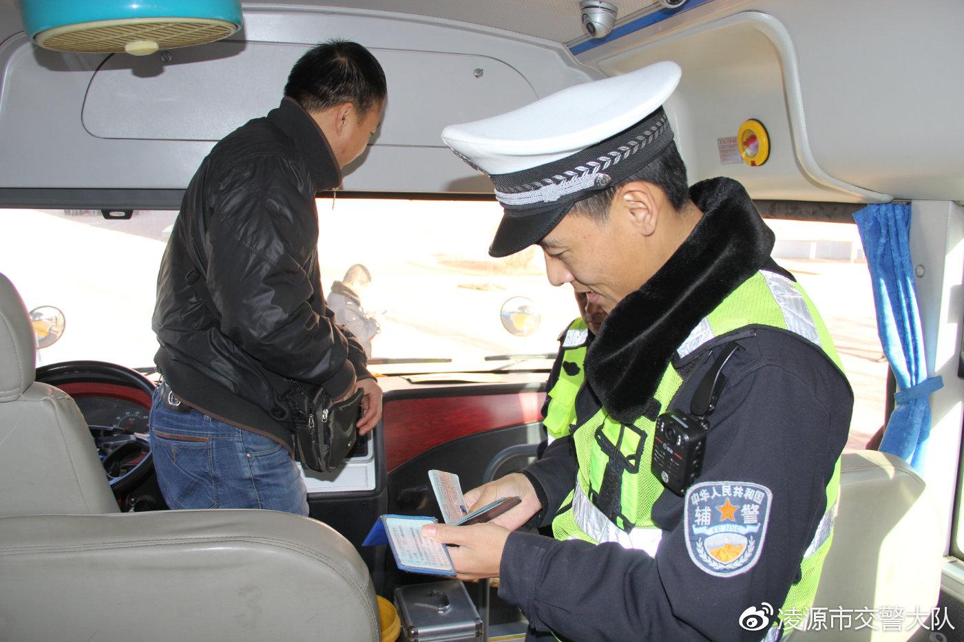 辖区中队警辅人员检查驾驶人资质