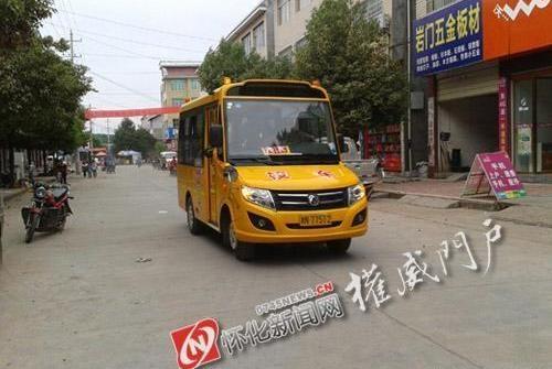鹤城连续10年实现校车安全零事故