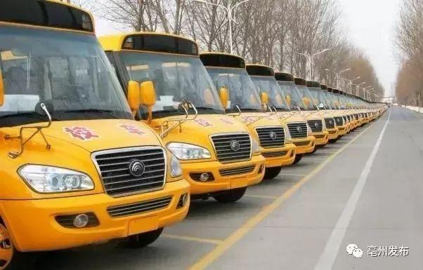 全市1100多辆校车,安全咋保障?亳州今天专门开了这个会…