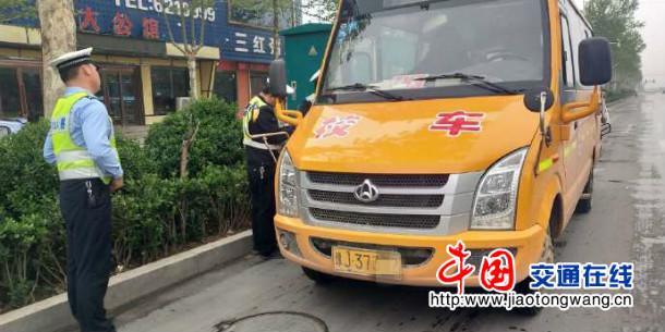 河南濮阳台前县交警部门开展校车安全隐患排查治理