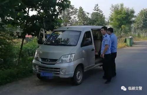 """临颍:女司机驾驶""""黑校车"""",非法接送幼儿,罚款万元"""