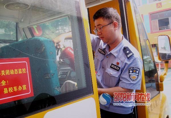新邵县陈家坊镇开展校车安全突击检查 确保师生出行安全