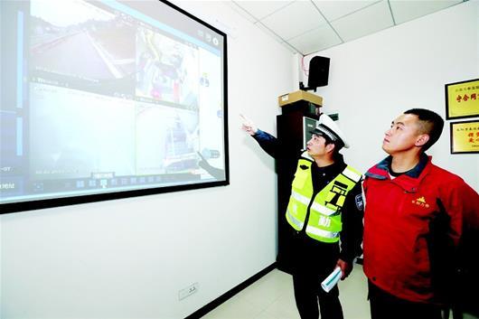 湖北省:长阳568辆货车、校车装上车辆控速提醒系统