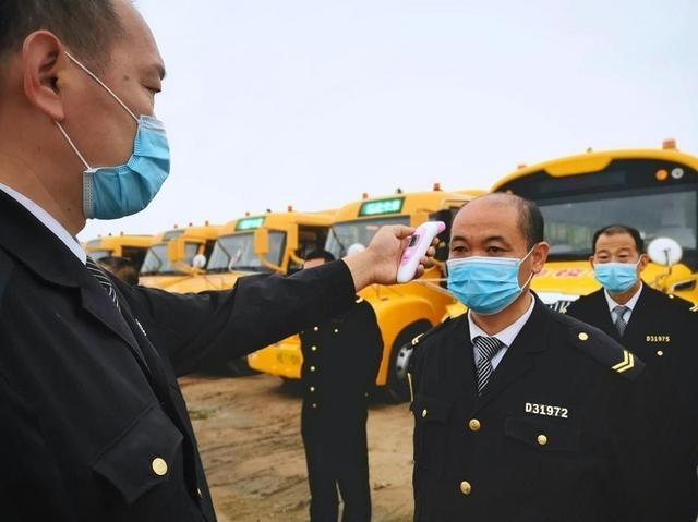 复课首日 交运西海岸温馨校车启动163辆校车为学子保驾护航