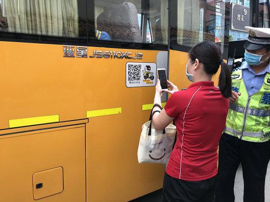 家长扫描校车上的二维码,即可获取孩子乘坐的校车信息。信息时报记者 胡瀛斌 摄