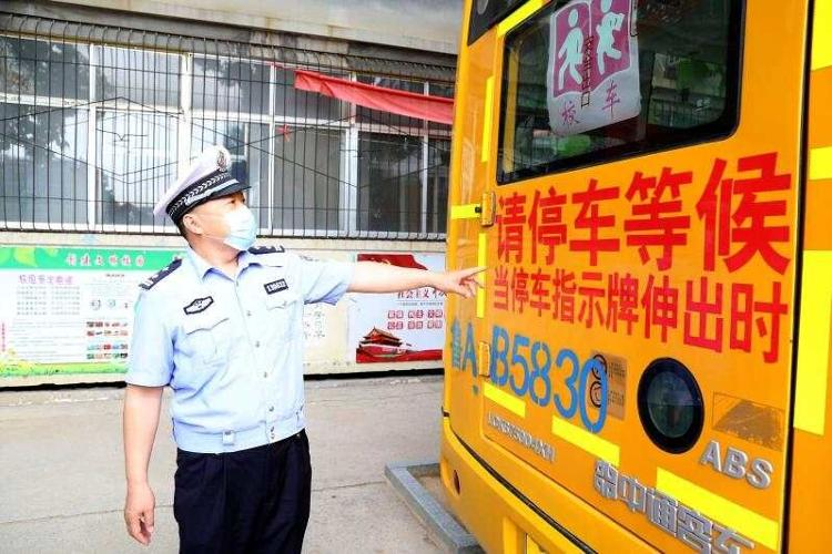 济南937辆专用校车检验全覆盖