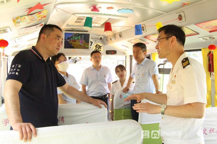 青岛:交运校车联合青岛能源华润燃气 开展燃气知识进校车活动