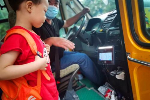 """湖南省:上下车""""刷脸""""、防滞留系统……雨湖区校车安全管理""""升级"""""""