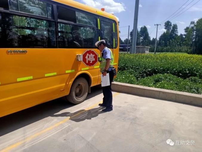 痛心!广东湛江5岁幼儿被遗落在高温校车致死亡,3人被刑拘!