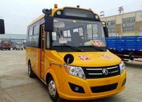 汉阴县发生一起校车交通事故,其中1名儿童经全力抢救无效不幸死亡