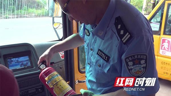 """衡山县:校车线路大""""体检"""" 申请变更线路全面排查"""