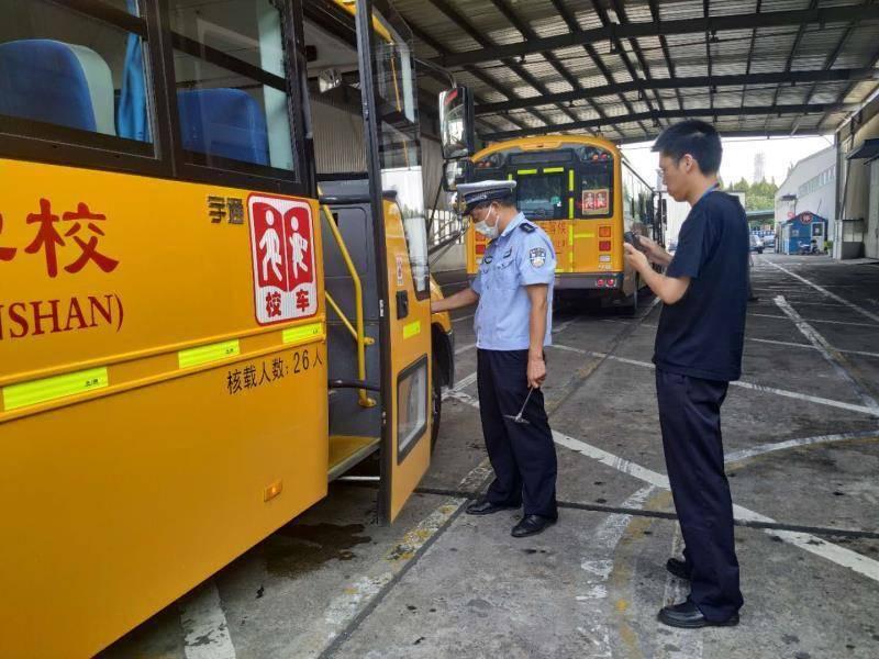 """上海:防疫紧抓不放松,交警部门组织校车集体""""体检"""" 、确保车辆不带病上路"""
