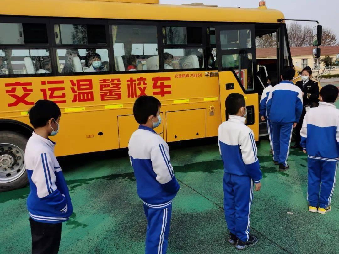 山东:交运243部校车启动常态化疫情防控演练