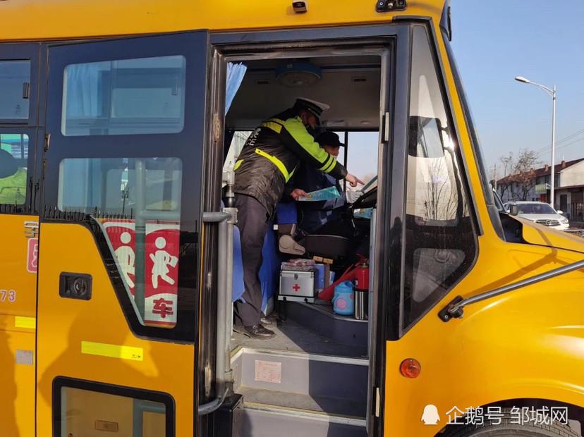 山东邹城:交警冬季紧抓校车安全