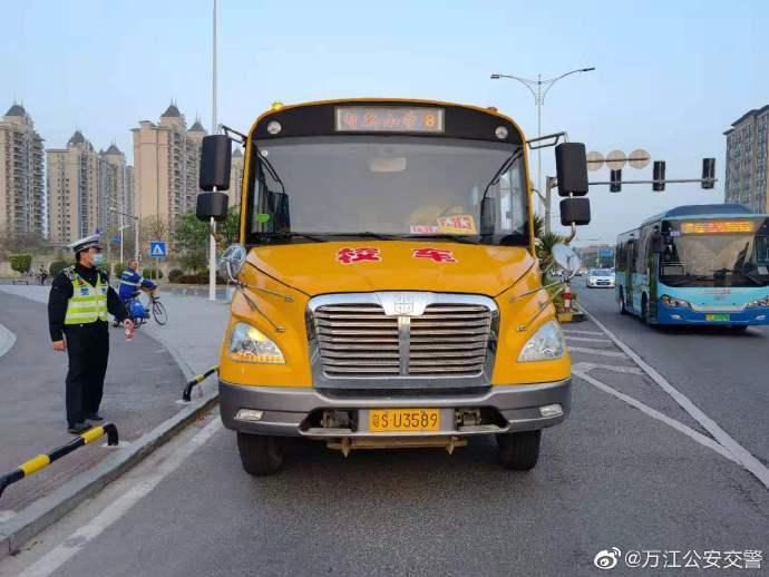 东莞万江:新学期开学在即,进一步加强校车安全管理工作
