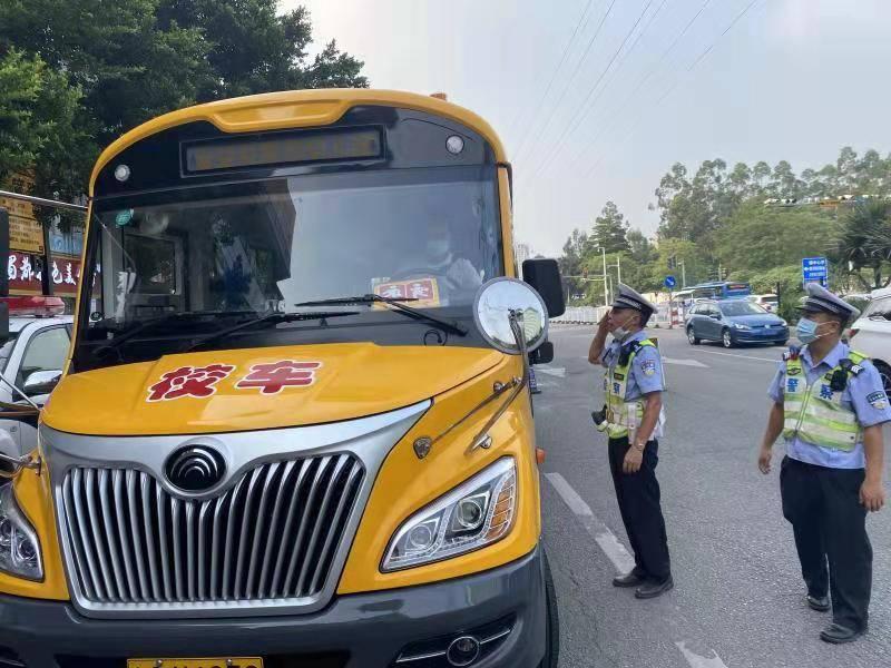 衡南县开展2021年秋季校车安全培训
