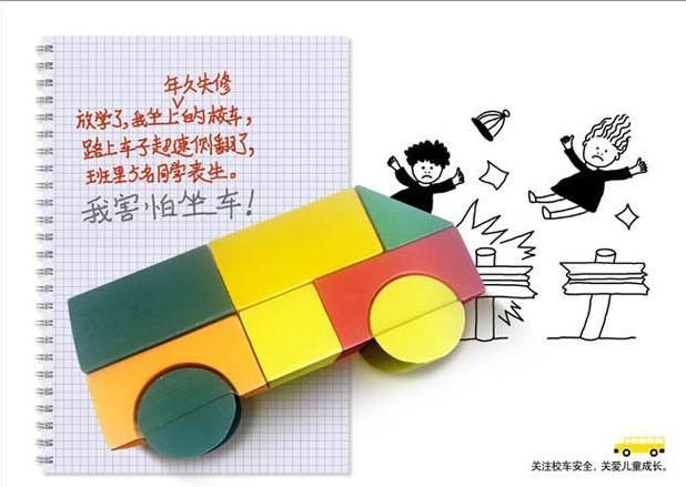 包头超载校车宣判:扣分罚款已是老黄历,别再拿校车超载不当回事