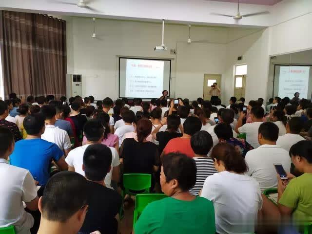 东平县实验幼儿园瑞星分园家庭教育专题讲座隆重召开