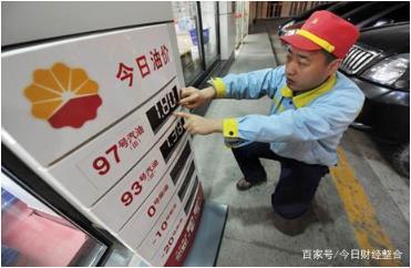油价调整消息:今天3月19日,全国加油站,调整92、95汽油新限价