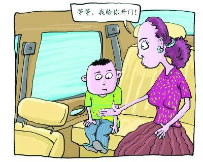 儿童乘车安全指引图片