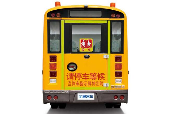 宇通校车ZK6559DX