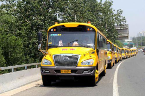 安全不放暑假 起点校车交付百辆全新校车