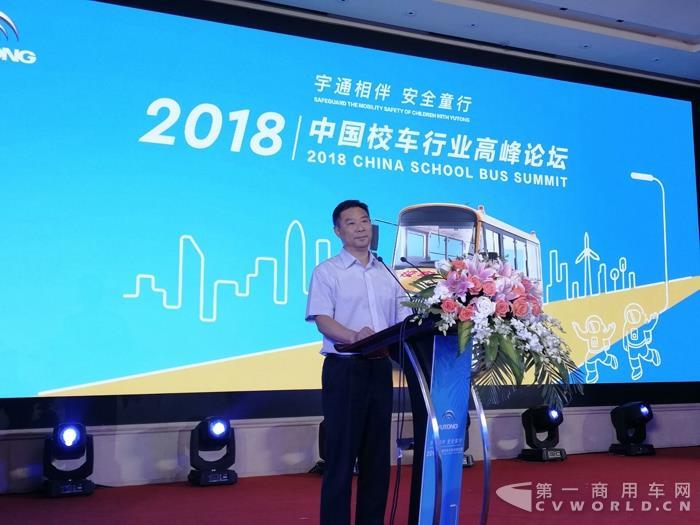 守护学童上学之路,宇通发布安芯校车智能系统3.0