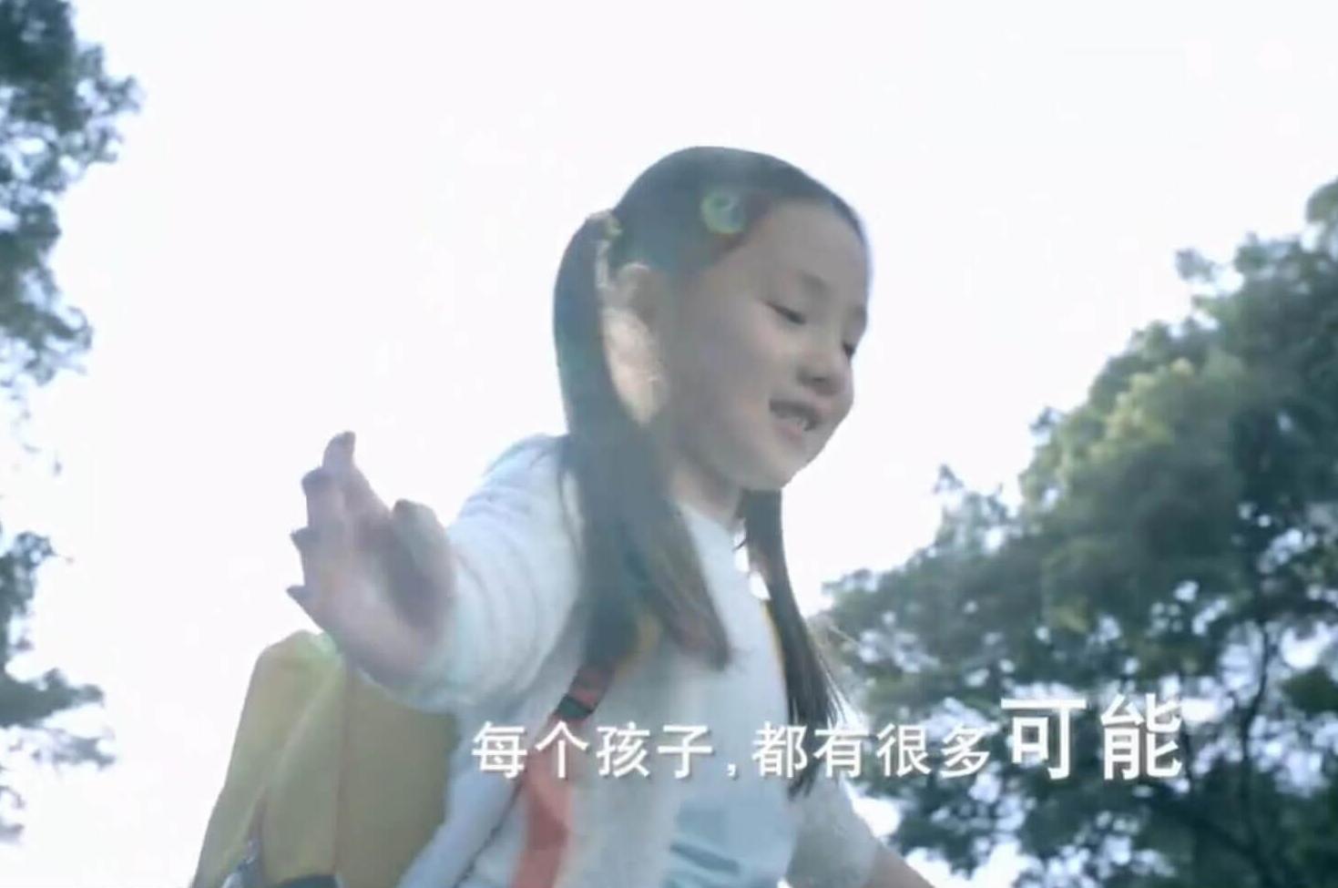 宇通校车公益广告登陆央视