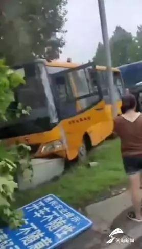 惊险】淄博一校车被外地大货追尾,27名学生情况来了