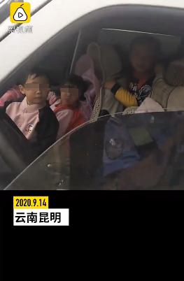 7座小车塞进33名幼童当校车 超员率高达385.7%