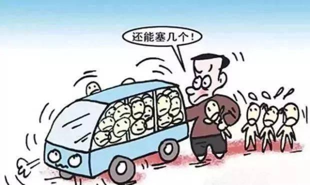 """广西:梧州这辆 """"黑校车"""" 让人吓一跳!如此超载,实在危险"""