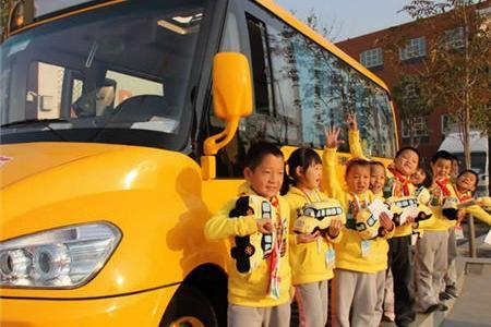 广州校车安全管理新办法实施 坐校车上学学生有补贴