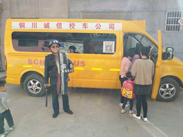 陕西省:铜川市耀州区四项举措规范校车管理确保安全运行