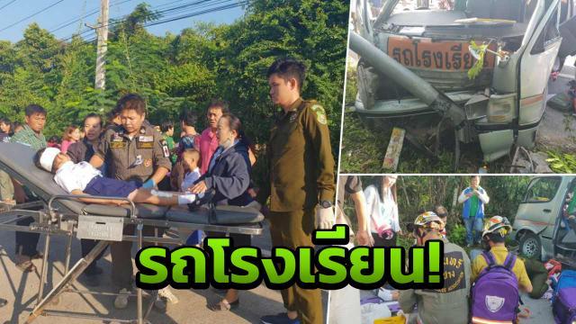 泰国改装校车超载爆胎撞上电线杆 致21名学生受伤