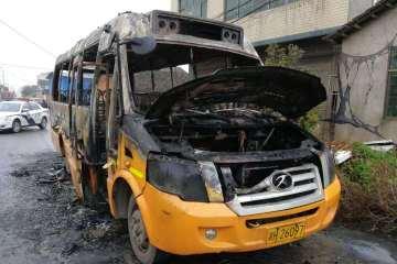 益阳市一校车发生自燃事故 未造成人员伤亡