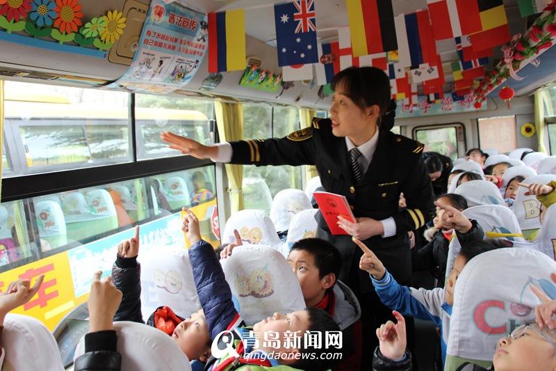 校车照管员当起普法宣传员 青岛2100辆校车成法制教育课